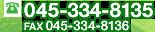 TEL 045-334-8135/FAX 045-334-8136