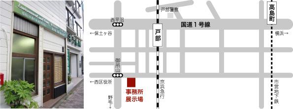 展示場 地図