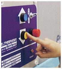 圧縮ボタンで圧縮スタート