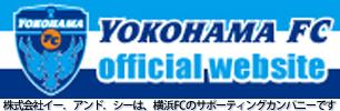 株式会社イーアンドシーは、横浜FCのサポーティングカンパニーです